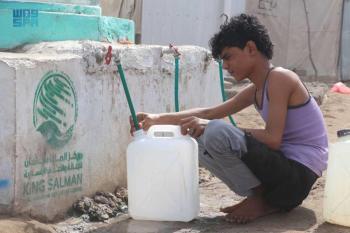 مركز الملك سلمان يضخ 630 ألف لتر مياه بالحديدة