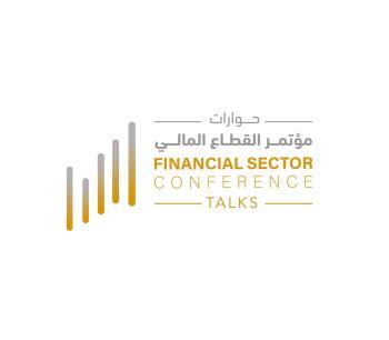 حوارات مؤتمر القطاع المالي تناقش الحوكمة البيئية والاجتماعية
