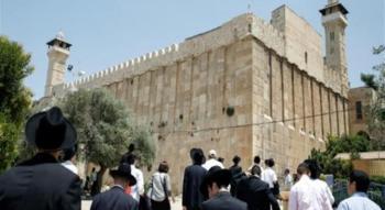 مئات المستوطنين يقتحمون «الحرم الإبراهيمي»