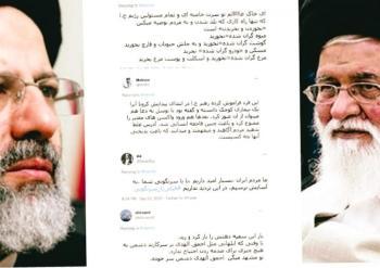 إيرانيون يسخرون من «رئيسي»: وجودكم بفضل الأمريكان