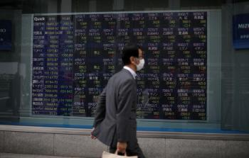 صعود المؤشر نيكي 0.10% في بداية التعامل بطوكيو