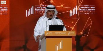 عاجل : انطلاق مؤتمر القطاع المالي في دورته الثانية