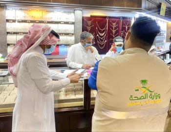 إغلاق 13 منشأة مخالفة للاحترازات في جدة