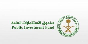 «الاستثمارات العامة» يستحوذ على 25 % من أسهم «إعمار المدينة الاقتصادية»