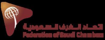 «اتحاد الغرف» يدعو القطاع الخاص لتحسين القيمة الغذائية للمنتجات