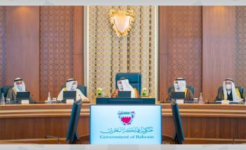 عاجل : البحرين تحيل مشروع قانون للبرلمان لتعديل ضريبة القيمة المضافة