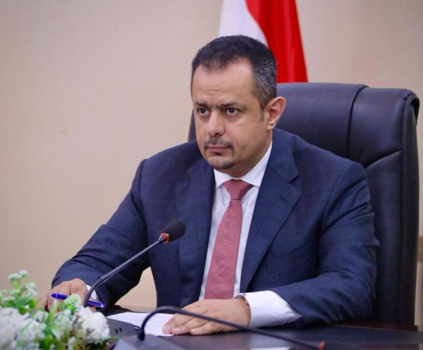 الحكومة اليمنية: عازمون على إسقاط الانقلاب الإرهابي