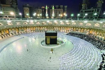استحداث 25 مسارا جديدا بالمسجد الحرام