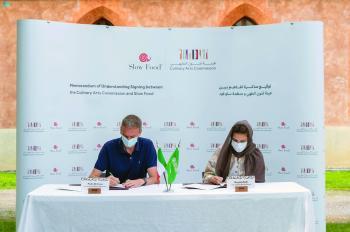 مذكرة تفاهم «سعودية - إيطالية» لدعم قطاع الطهي في المملكة
