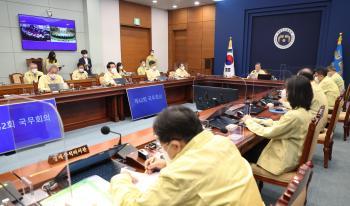بيونغ يانغ تستعيد «لغة الصواريخ» وتنتقد واشنطن «المعادية»
