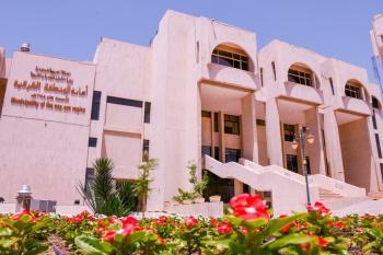 تخصيص قطعة أرض لصالح وزارة التعليم بالخبر