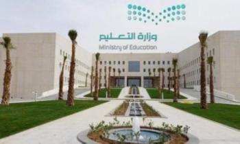 التعليم تطلق برامج توعوية لحماية الأطفال وتحقيق بيئة مدرسية آمنة