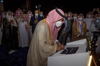 برعاية خادم الحرمين الشريفين.. وزير الثقافة يدشن معرض الرياض الدولي للكتاب