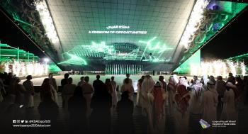 إنطلاق أعمال جناح المملكة في «إكسبو 2020 دبي»