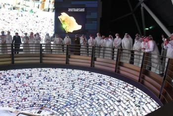 «الحجرف»: المشاركة في «إكسبو» تؤكد عمق العلاقات الخليجية