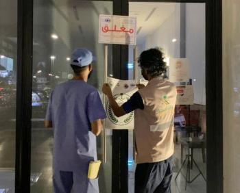 إغلاق 47 موقعاً مخالفاً للاحترازات في جدة