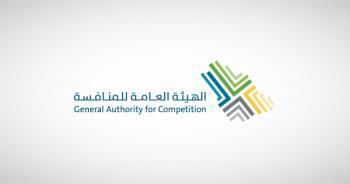 «المنافسة» توافق على إنشاء مركز بيانات في «نيوم»