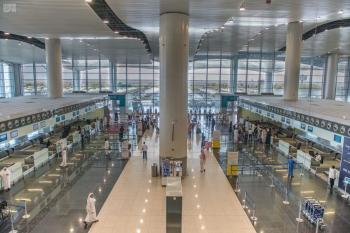 عاجل : استقبال طلبات المواطنين الراغبين بالسفر للدول المعلق السفر لها