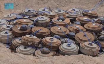 «مسام»: انتزاع 1.541 لغماً زرعها الحوثي في أسبوع