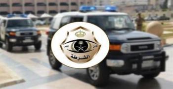 «شرطة المدينة» تضبط مقيماً بحوزته مواد مخدرة وسلاح ناري