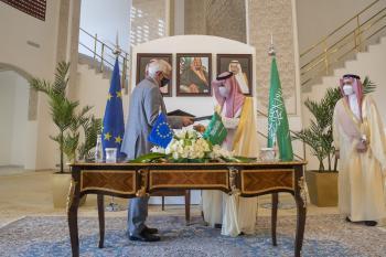 توقيع مذكرة ترتيبات التعاون بين المملكة والاتحاد الأوروبي
