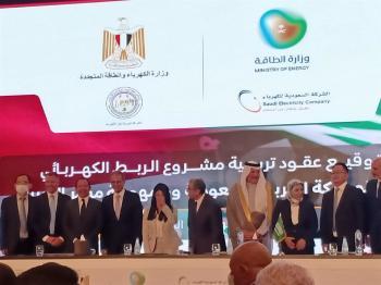 السفير «نقلي»: 70 اتفاقاً متنوعاً بين مصر والمملكة