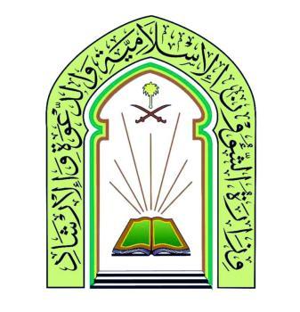 «الشؤون الإسلامية» تخصص خطبة الجمعة عن خطر المخدرات