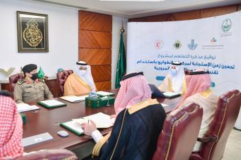 أمير الشرقية يشيد بالتكامل بين الجهات الحكومية لخدمة المواطن والمقيم