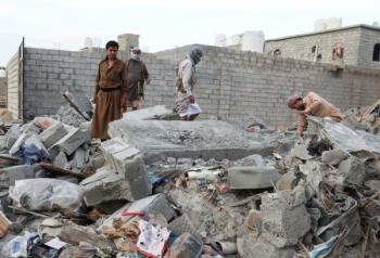 حقوق الإنسان تسقط فريق خبراء اليمن وتنتصر للدبلوماسية السعودية