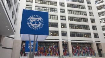 صندوق النقد: تخفيف جديد لأعباء ديون 24 دولة فقيرة