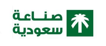 «صنع في السعودية».. 21 شركة سعودية تشارك في «أنوقا» الألماني