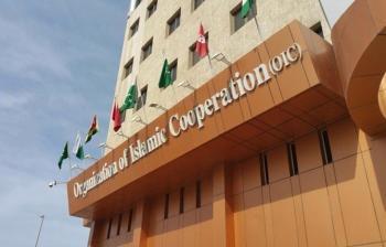 «التعاون الإسلامي» تدين الهجوم الحوثي الإرهابي على مطار جازان