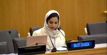 المملكة: سيادة القانون شرط أساسي لتحقيق الأمن والسلم الدوليين