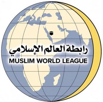 رابطة العالم الإسلامي تدين الهجوم الحوثي على مطار جازان