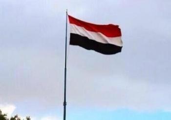 اليمن تدين هجمات الحوثي على المملكة: استخفاف بالمجتمع الدولي