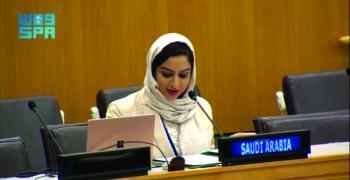 المملكة لـ «الأمم المتحدة»: سيادة القانون ركيزة مهمة لحماية حقوق الإنسان