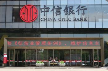 حملات رقابية في الصين للقضاء على فساد بحجم 54 تريليون دولار