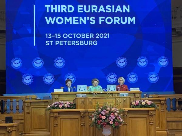 «الشورى» يشارك بمنتدى اليورو – آسيوي الثالث للنساء في روسيا