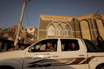 بولتون: الحكمة التقليدية الأمريكية فشلت في أفغانستان