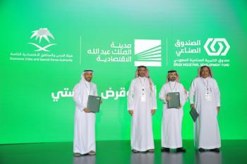 اتفاقية ثلاثية لجذب استثمارات نوعية للقطاع اللوجستي بالمدينة