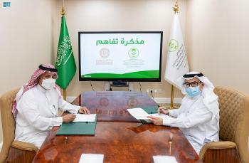 تعاون بين هيئة تطوير محمية الإمام تركي بن عبدالله ومركز الغطاء النباتي