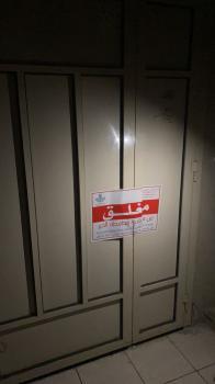 ضبط شقة مخالفة تستخدم كمعمل في «العقربية»