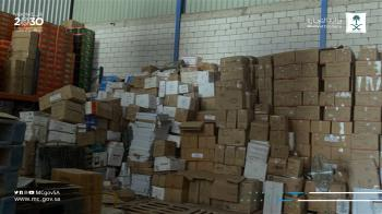 التجارة : ضبط 173 ألف وحدة إنارة مخالفة للاشتراطات بجدة