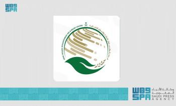 مركز الملك سلمان يدين الانتهاكات الحوثية في حق المدنيين بمأرب