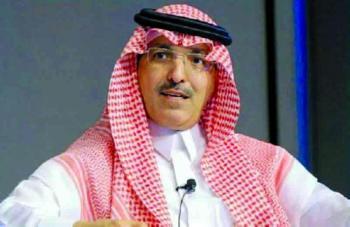 وزير المالية يؤكد مواصلة المملكة في دعم مجموعة العشرين