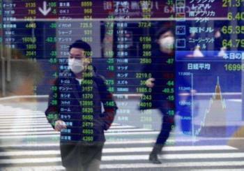 ارتفاع المؤشرات اليابانية في بداية التعاملات