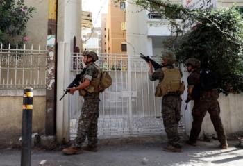 التعاون الإسلامي : ندعو إلى التهدئة في لبنان ووقف العنف