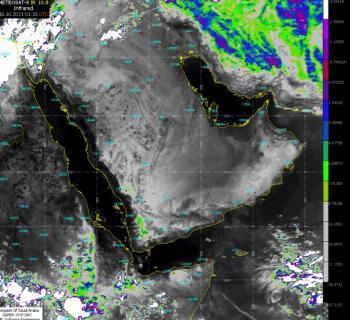 الطقس.. سماء غائمة جزئيًا على 4 مناطق