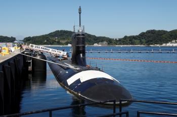 اليابان تدشن ثاني غواصتها الهجومية من طراز تيجي