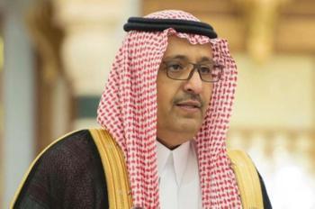 «أفعالنا مستقبلنا».. أمير الباحة يدشن فعاليات يوم الأغذية العالمي